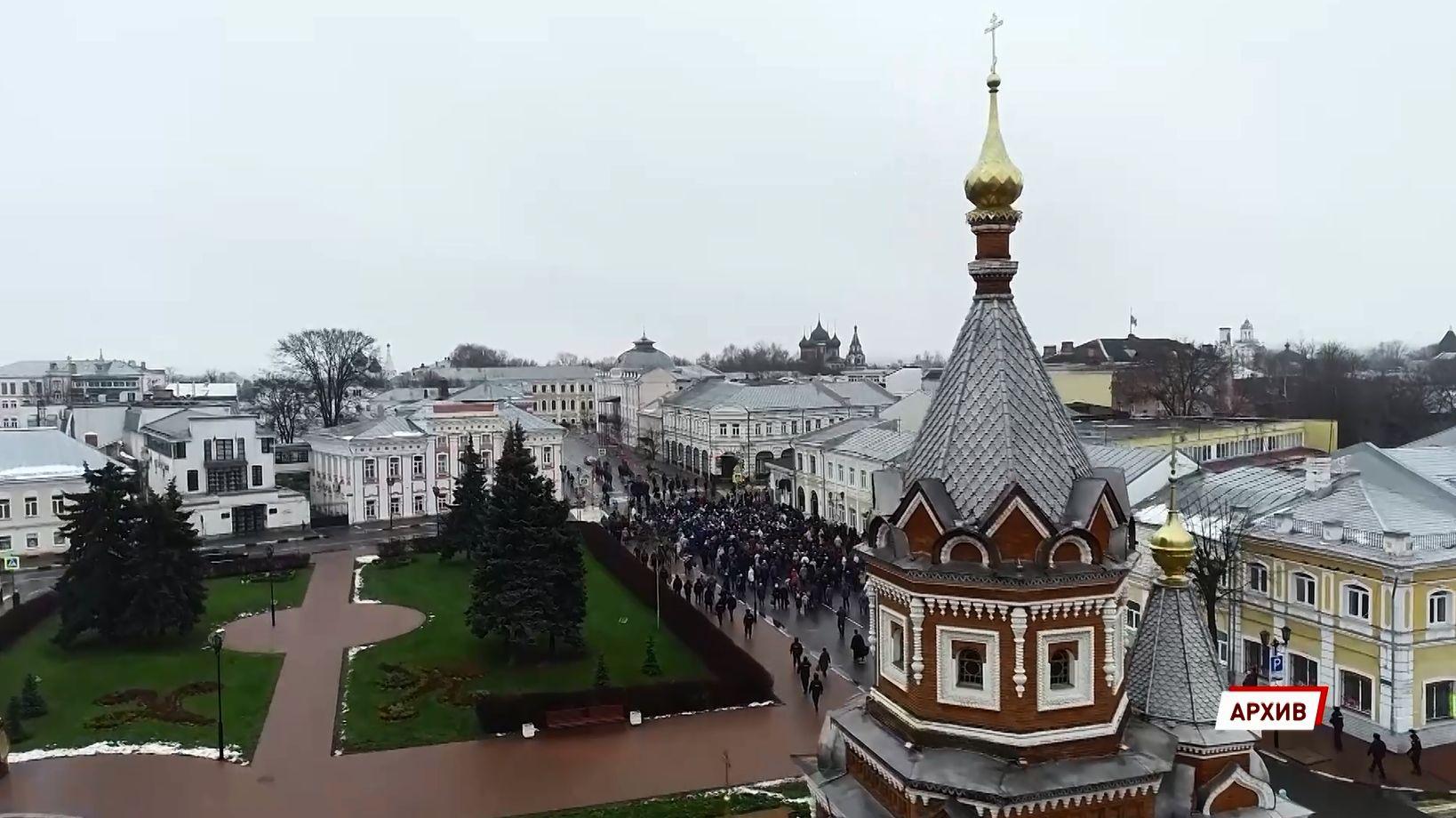 Ярославцы готовятся к последним праздничным выходным 2021 года