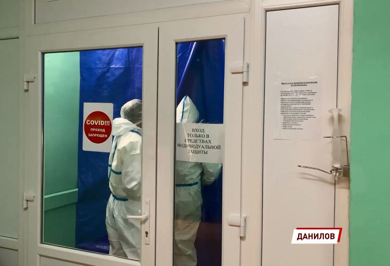 Онкобольных пациентов из Рыбинска повезут в Ярославскую областную клиническую больницу