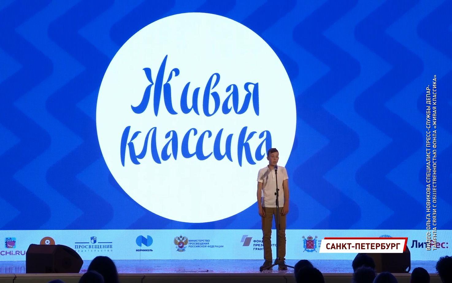 Максим Тамбовцев из Ярославской области вошел в 5 лучших чтецов в мире