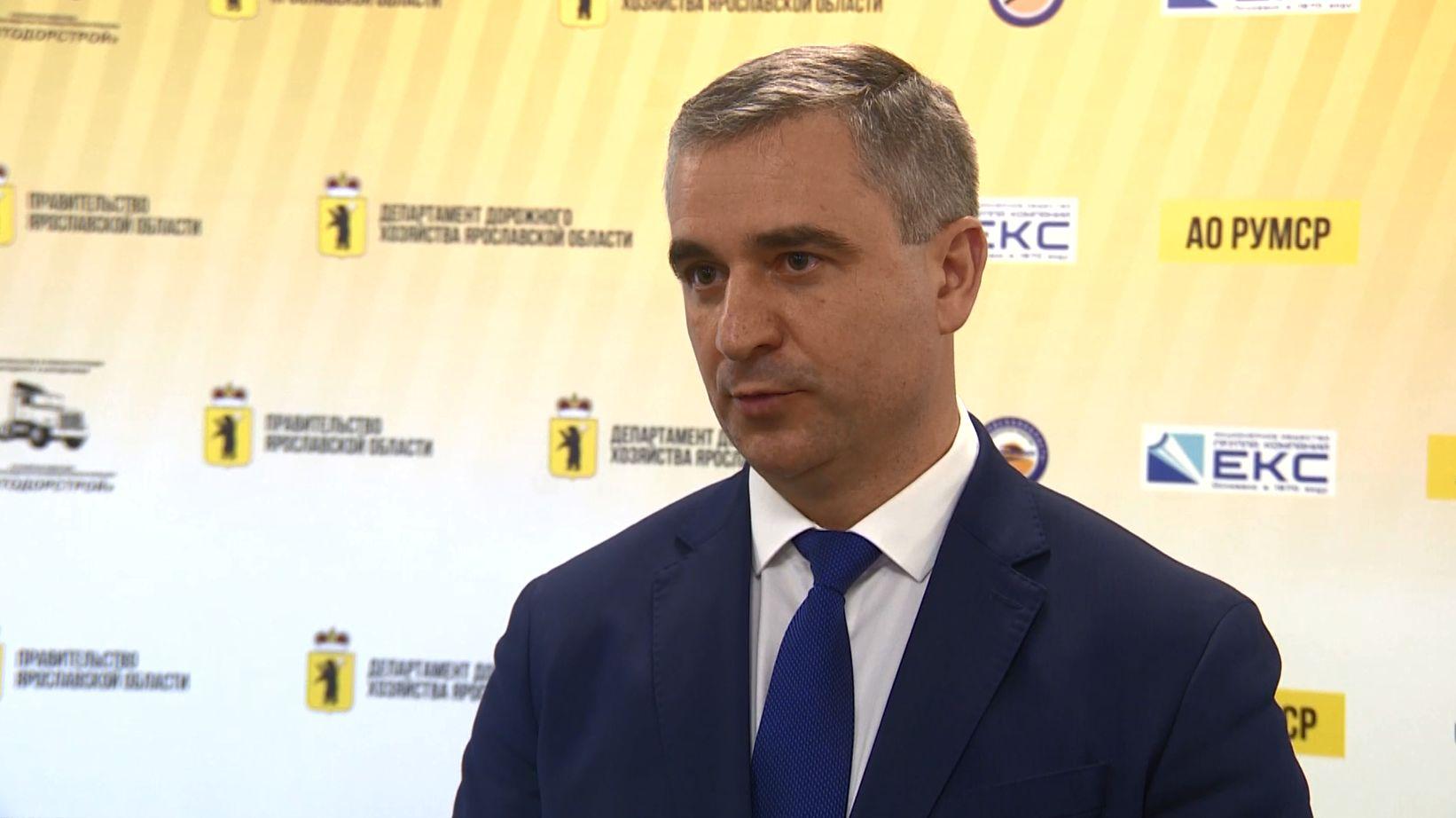 О реализации нацпроекта «Безопасные качественные дороги» в Ярославской области рассказал Роман Душко главе Росавтодора