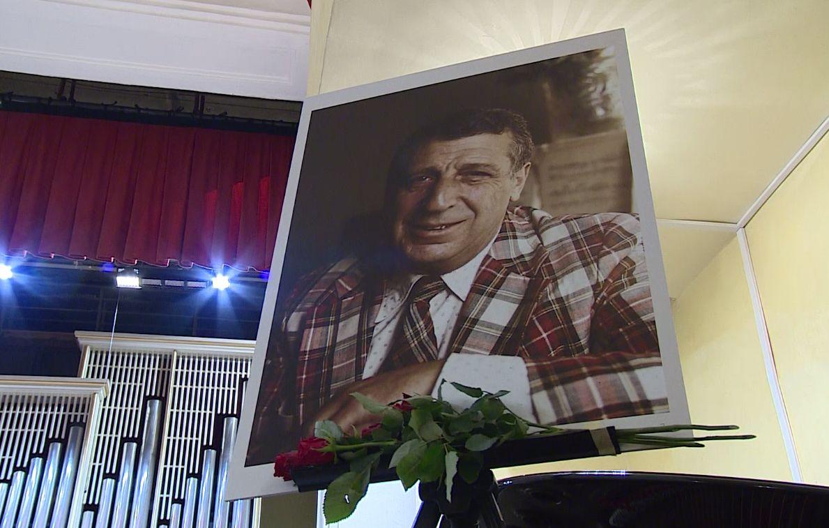 В Ярославской филармонии прошел концерт, посвященный 100-летию со дня рождения автора хитов «Королева красоты» и «Чертово колесо»