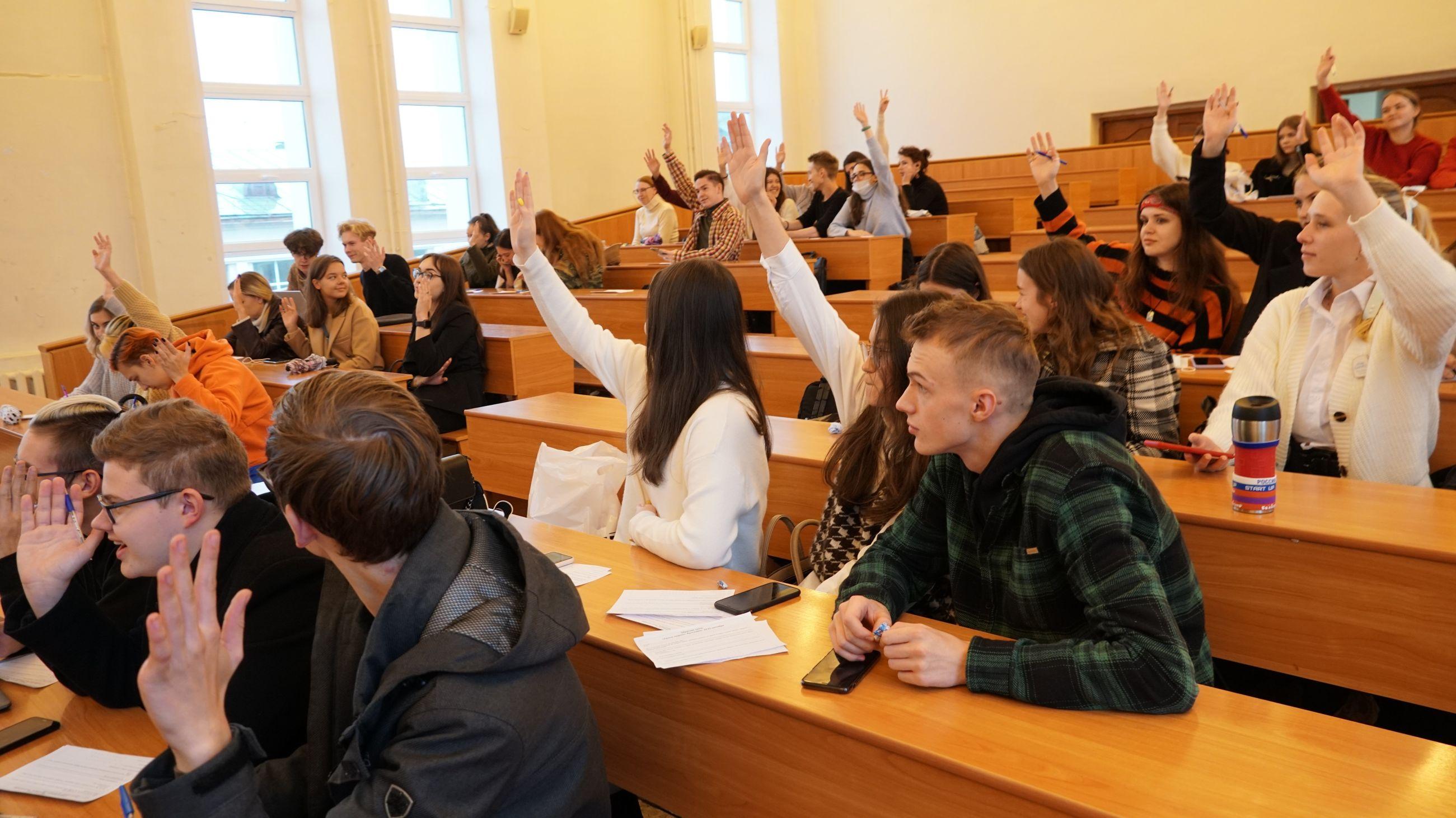 Российское общество «Знание» провело очередную масштабную просветительскую акцию в Ярославле