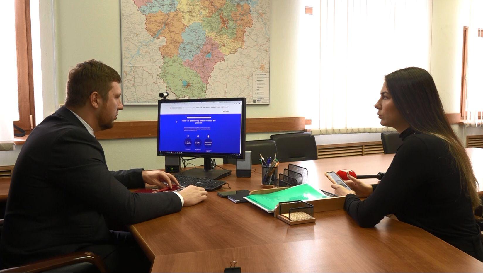 В Ярославской области продолжается конкурсный отбор в рамках федерального проекта «Цифровые технологии»