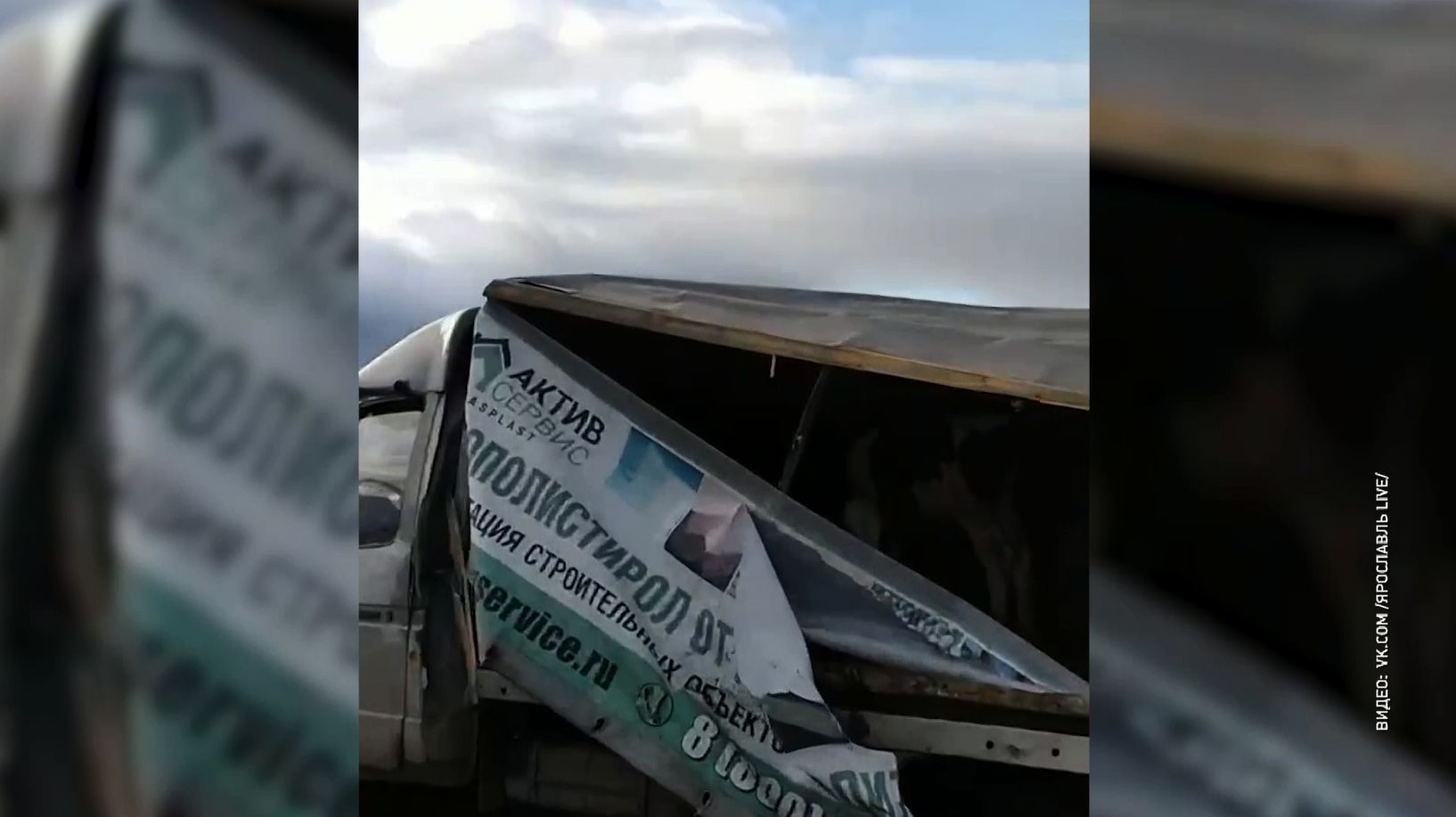 Корова едва не пострадала в дорожном происшествии на Юбилейном мосту в Ярославле