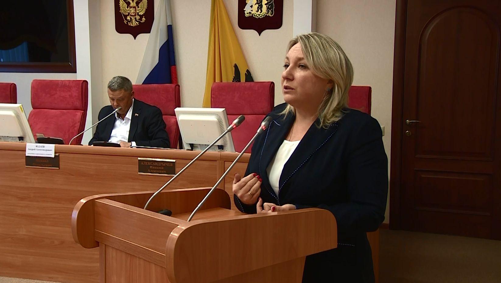 Эффективность работы регионального Управления Почты России обсудили сегодня в Ярославской областной Думе