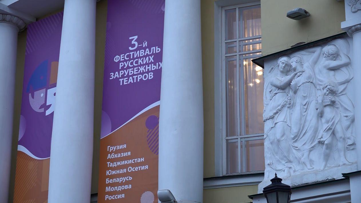 В Ярославле на площадке Волковского пройдут спектакли III Фестиваля русских зарубежных театров