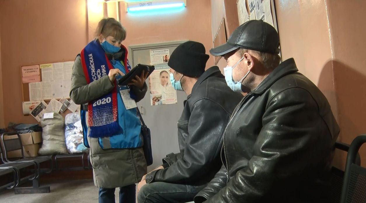 В Ярославле в переписи населения приняли участие люди без определенного места жительства