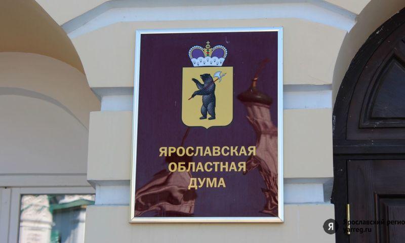 Председатель фракции ЛДПР в облдуме: встреча с врио губернатора прошла на позитивной ноте