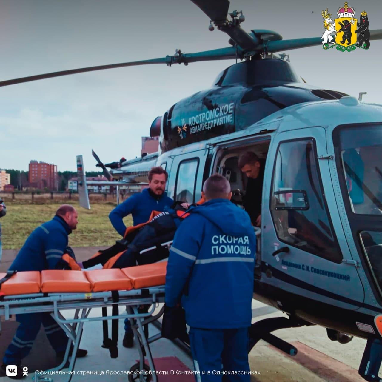 Первый пациент был доставлен на санитарном вертолёте из Углича в Ярославль