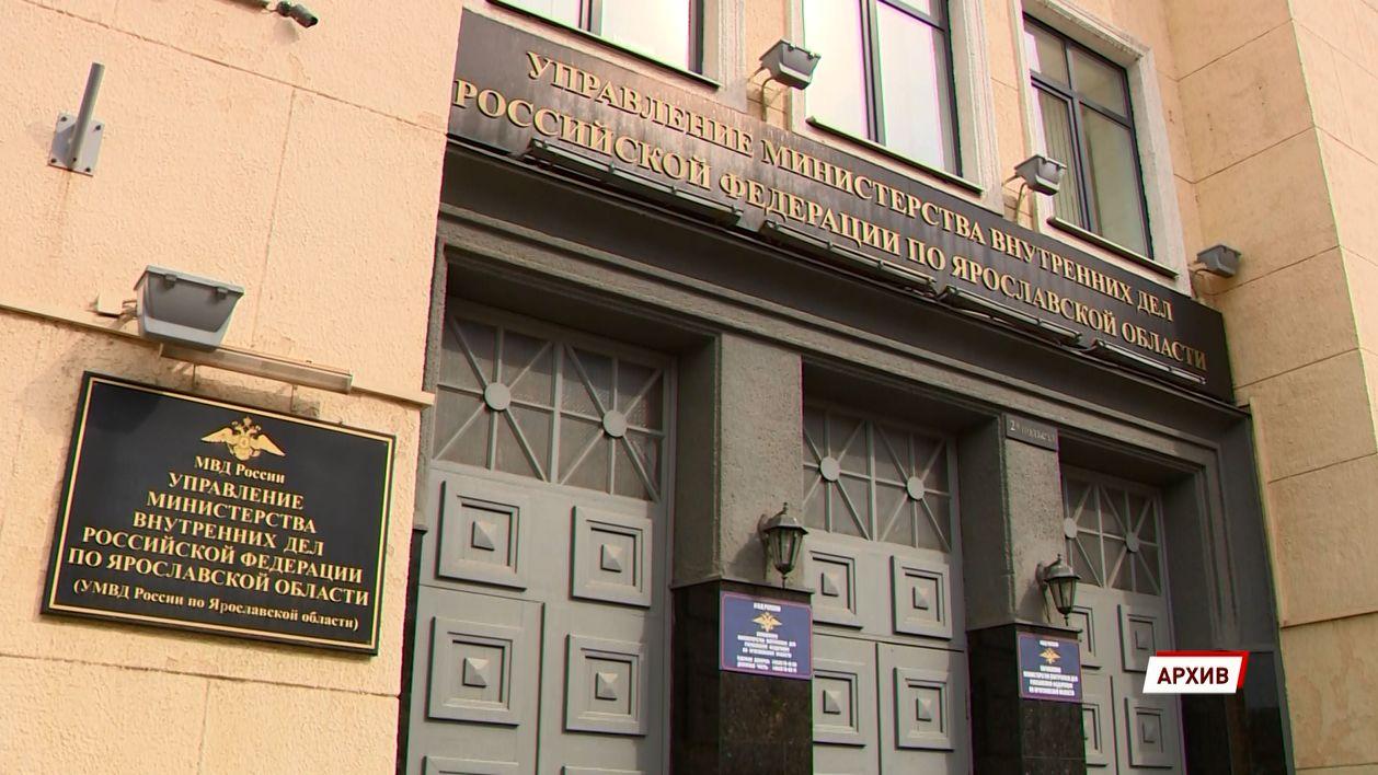 Более 6 миллионов рублей в карман мошенникам перечислили ярославцы