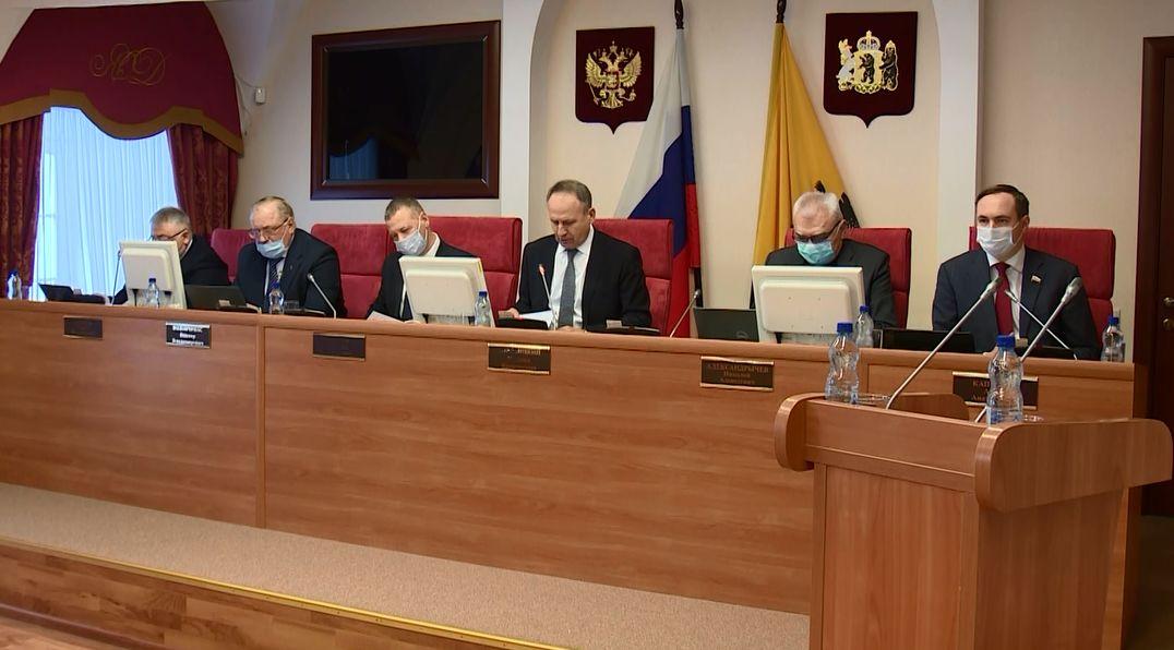 Врио губернатора встретился с руководством Ярославской Облдумы и политических фракций