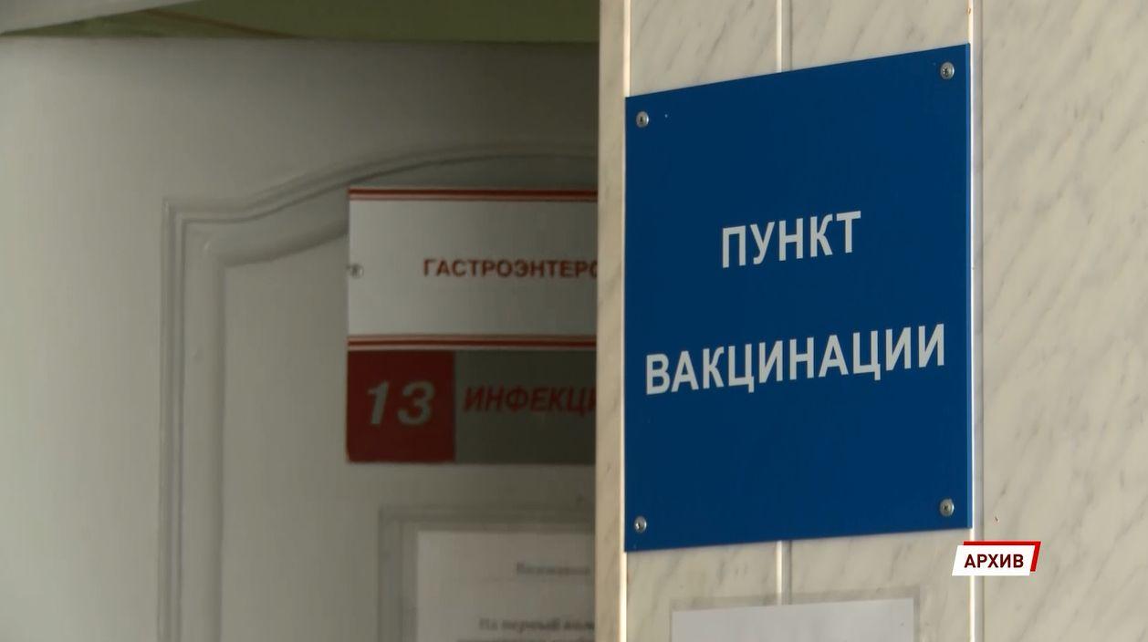 В Ярославской области расширили перечень лиц, подлежащих обязательной вакцинации