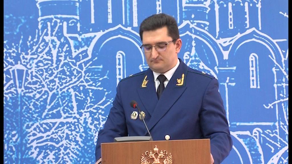 Прокурор Ярославской области заработал больше губернатора