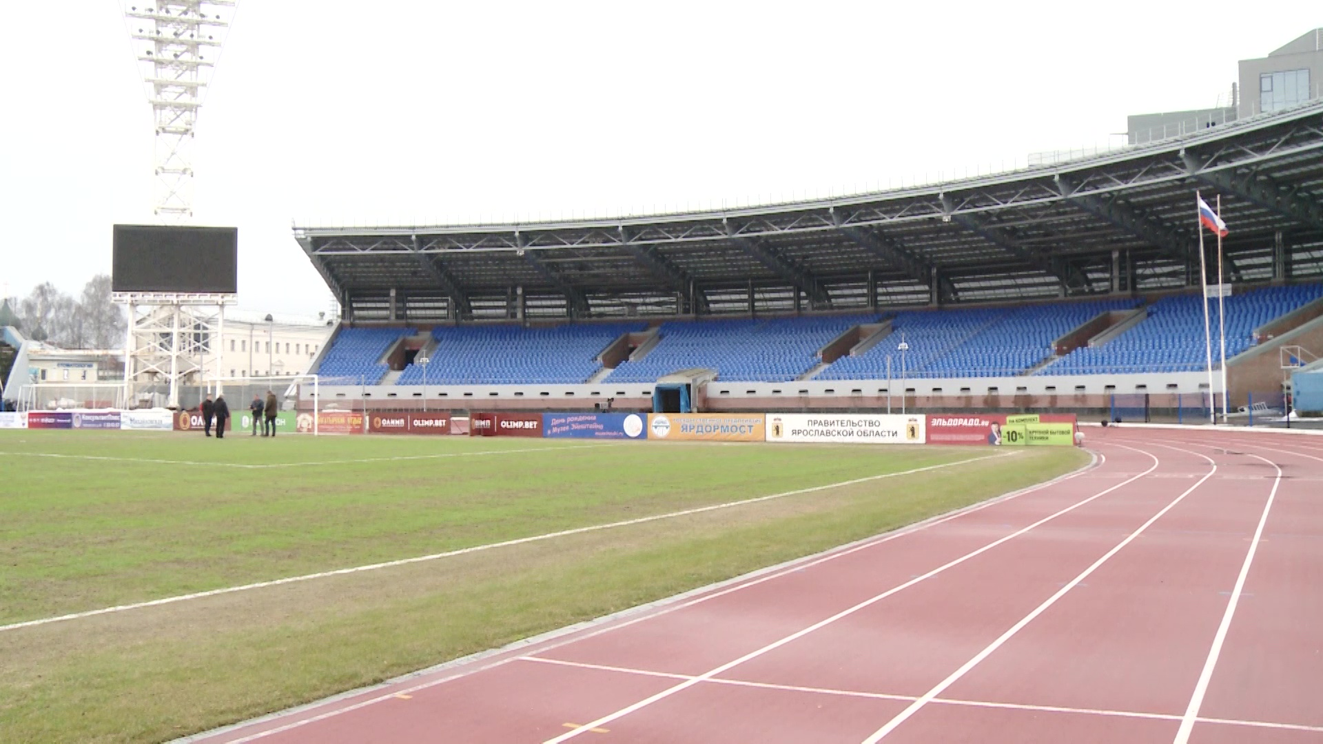 На домашнем стадионе «Шинника» меняют кресла