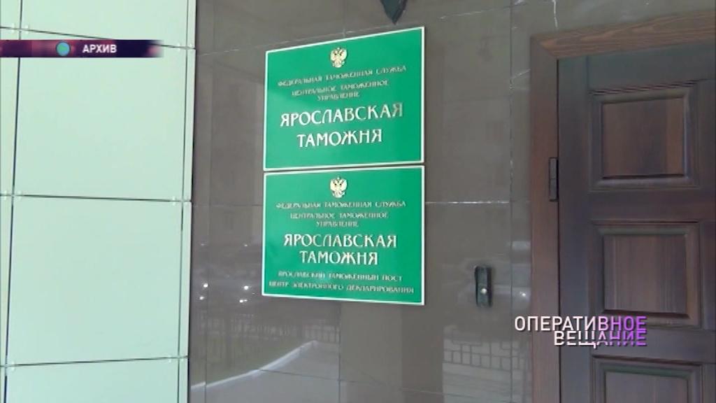 Жителя Рыбинска будут судить за покупку сильного обезболивающего