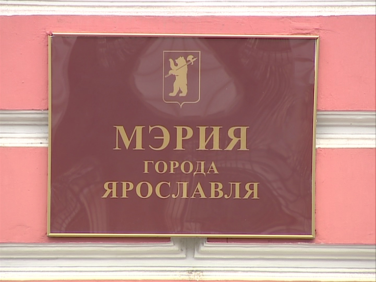 Александр Асриянц покинул свой пост в мэрии Ярославля