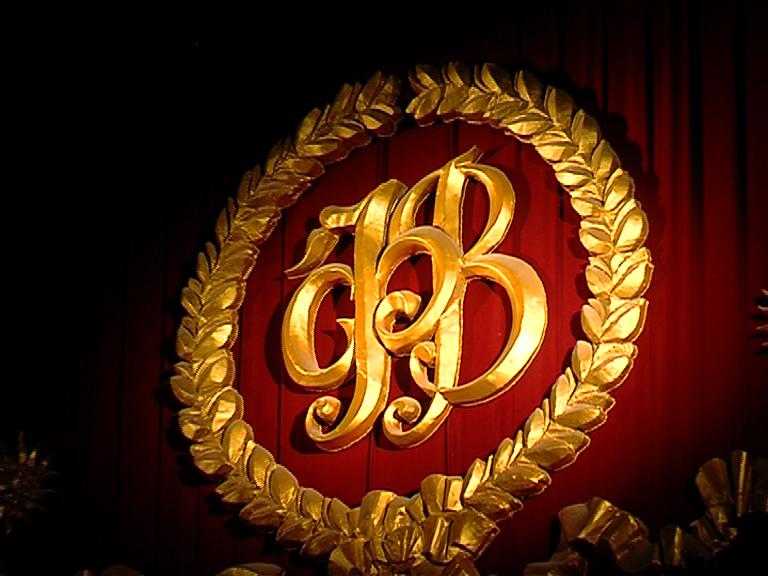 На реконструкцию Волковского театра Минкультуры России выделило 29 миллионов рублей