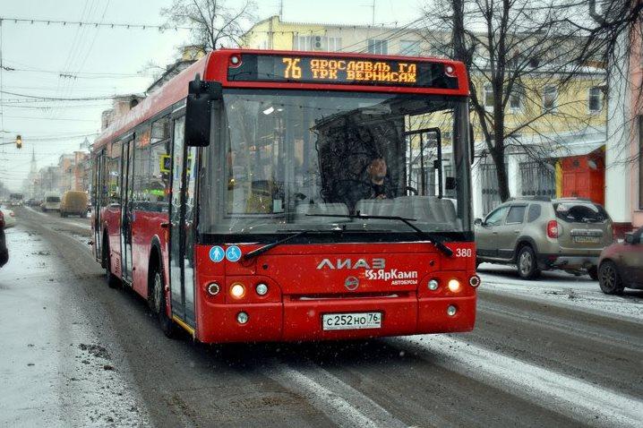 Стоимость проезда в ярославских автобусах сохранится на том же уровне