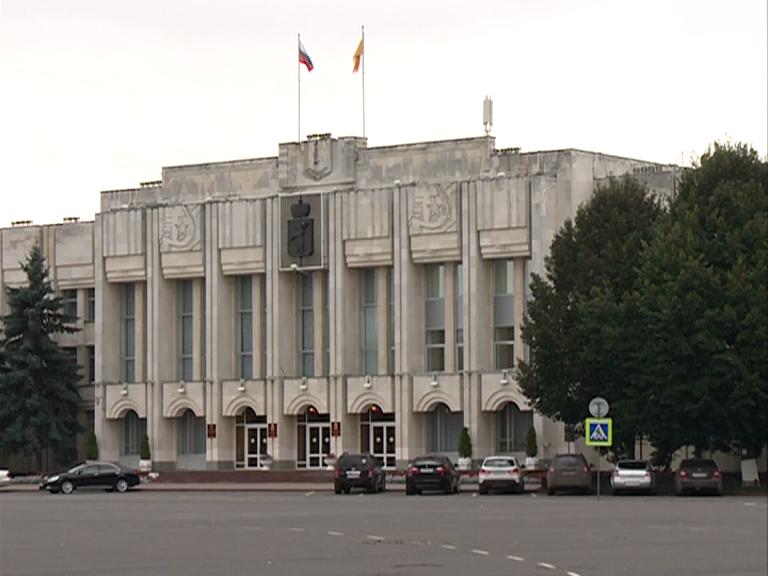 Доходы бюджета области увеличатся на 1,5 миллиарда рублей