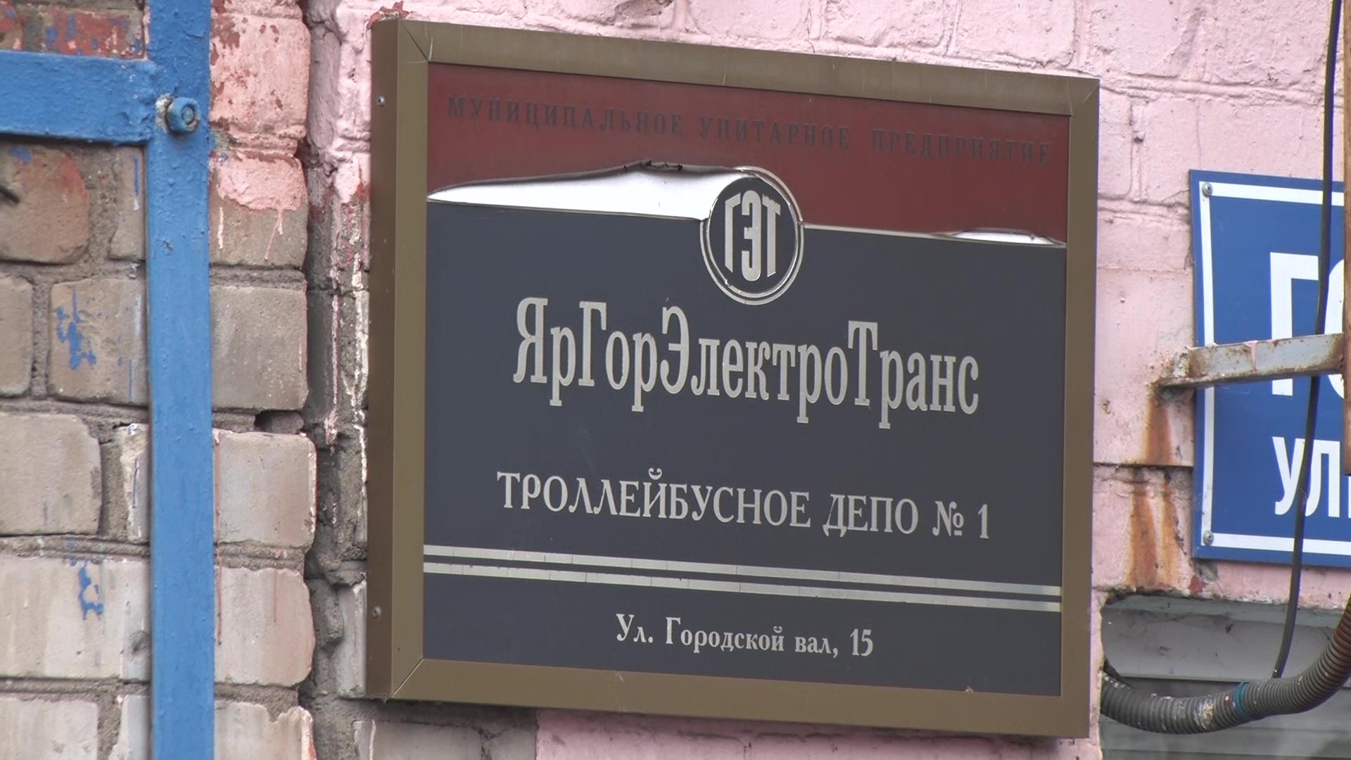 Глава региона прокомментировал возможность застройки территории депо №1