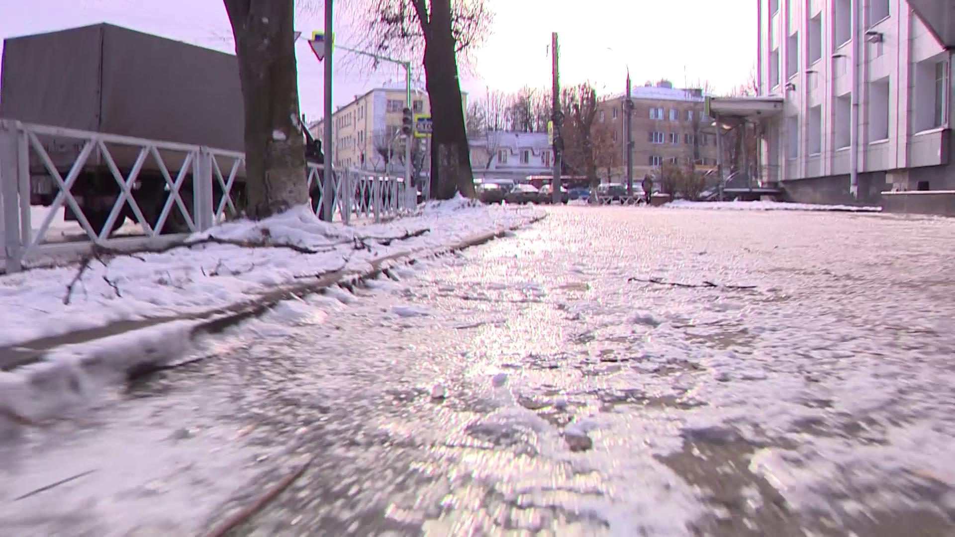 Желтый уровень погодной опасности: ярославских водителей призывают проявить бдительность