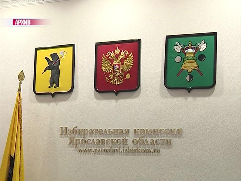 Избирательная комиссия прокомментировала видео с уличного избирательного участка в Ярославле