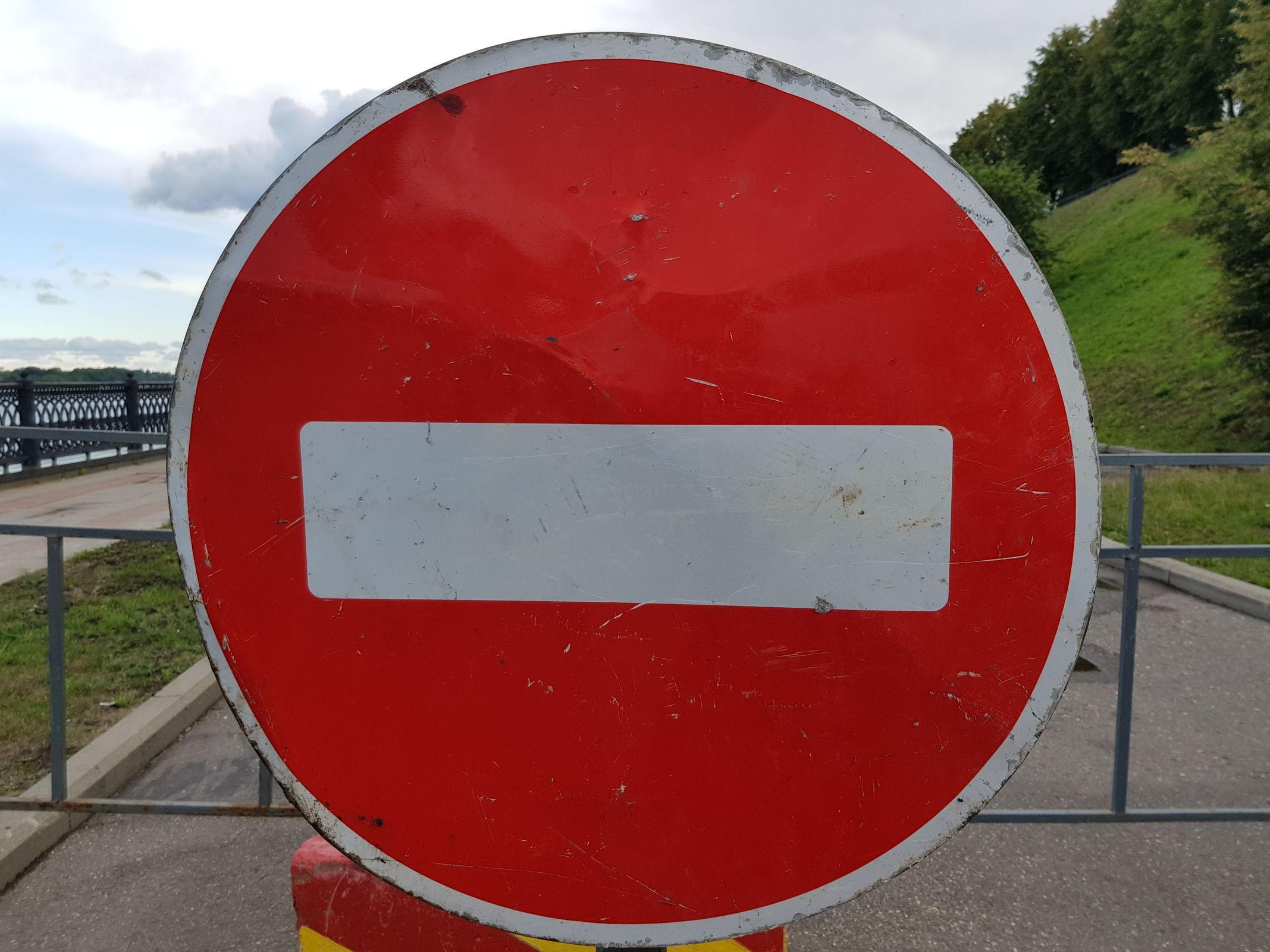 Подъезд к Добрынинскому путепроводу перекроют