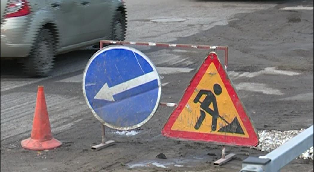 В мэрии Ярославля пообещали провести конкурсные процедуры по ремонту дорог до начала мая