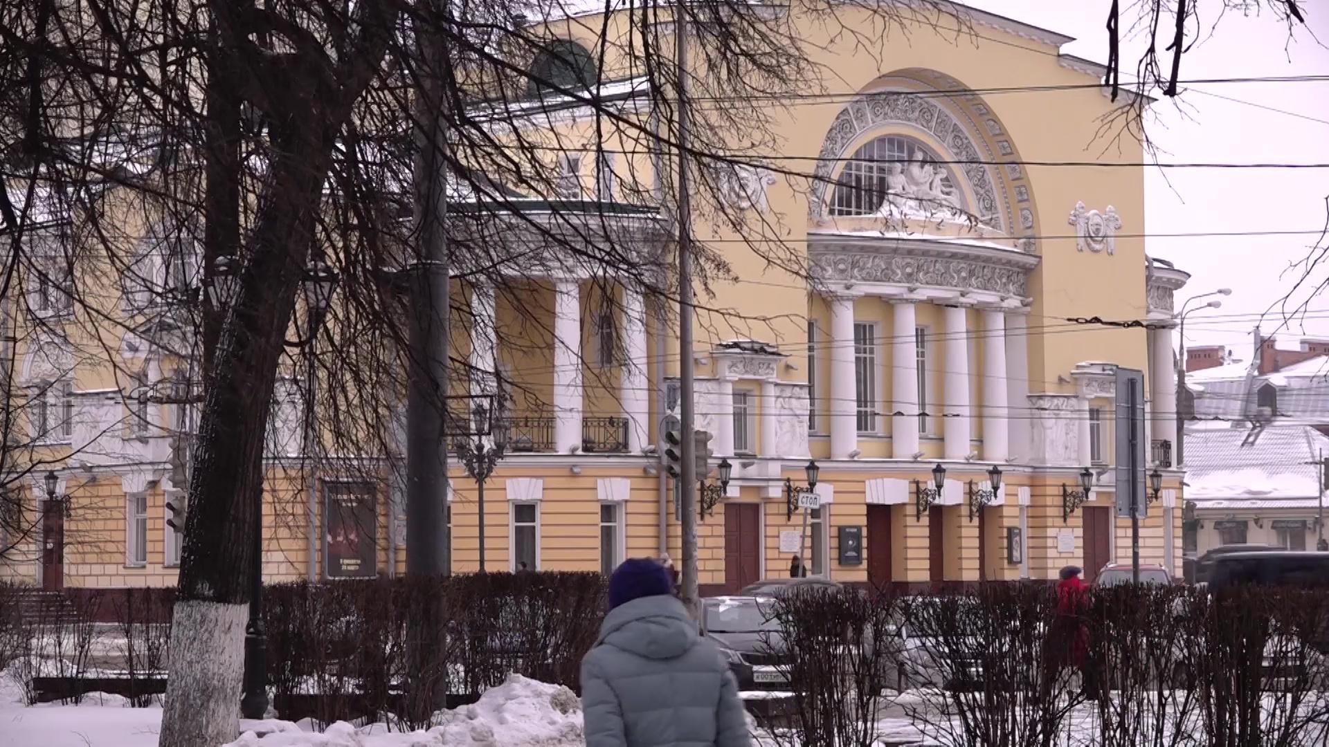 Волковский театр увидится со зрителями только через полгода