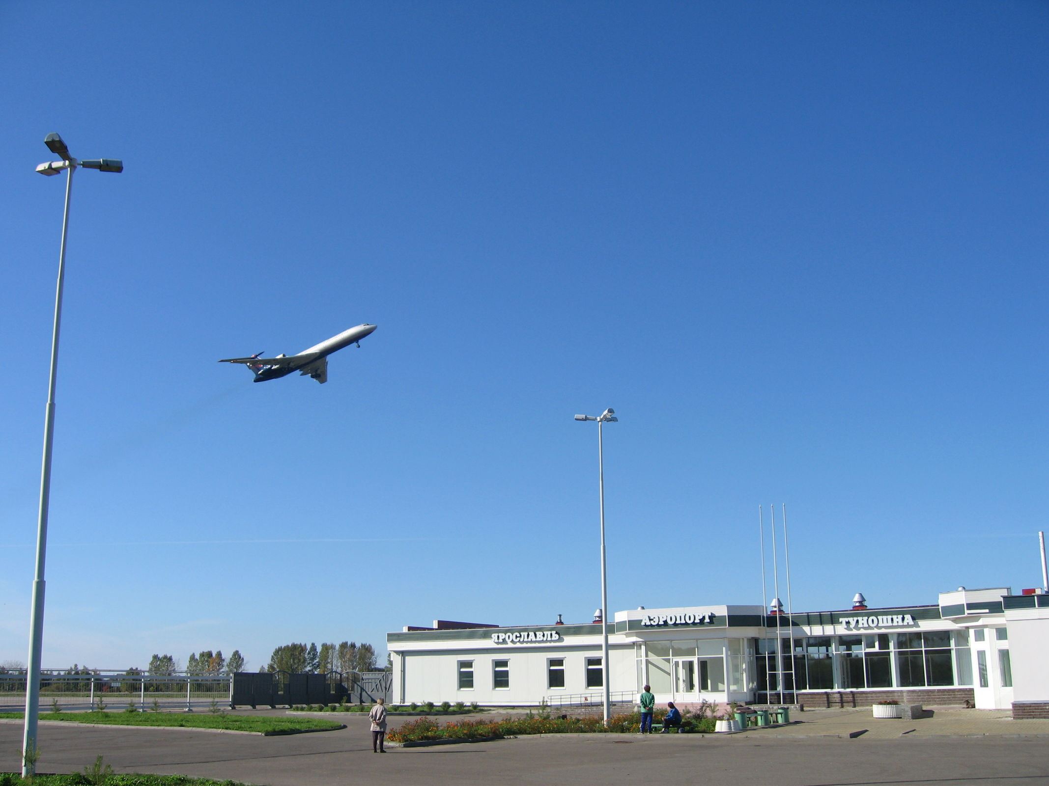 Кружащий над Ярославлем самолет «Аэрофлота» взбудоражил федеральные СМИ