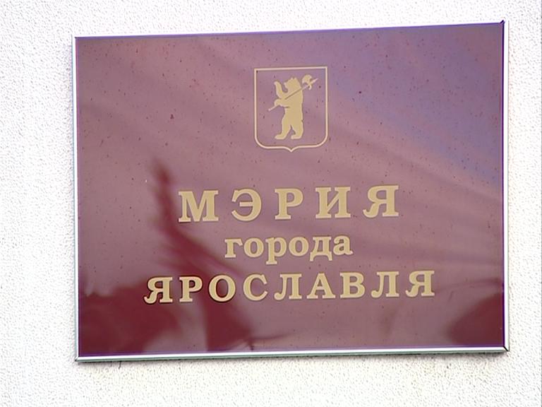 В Ярославле памятник архитектуры, который хотели обменять на кладбище, подешевел на несколько миллионов