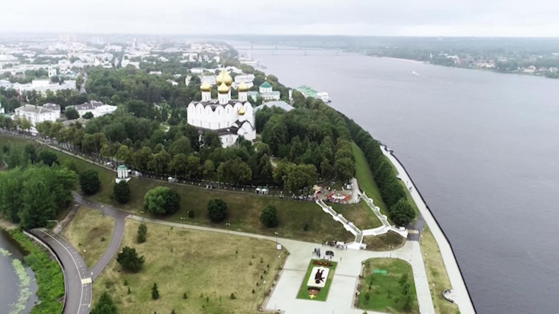 Ярославская область заняла 12 место в рейтинге лучших регионов для жизни