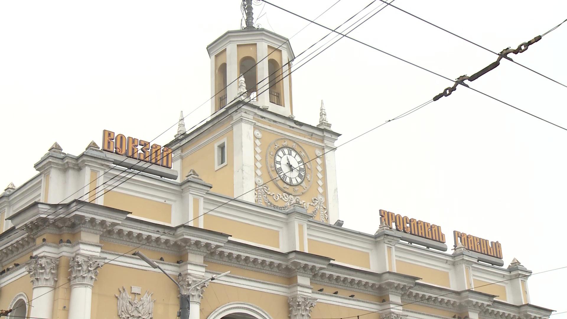Из Ярославля в Крым можно будет добраться на поезде без пересадок