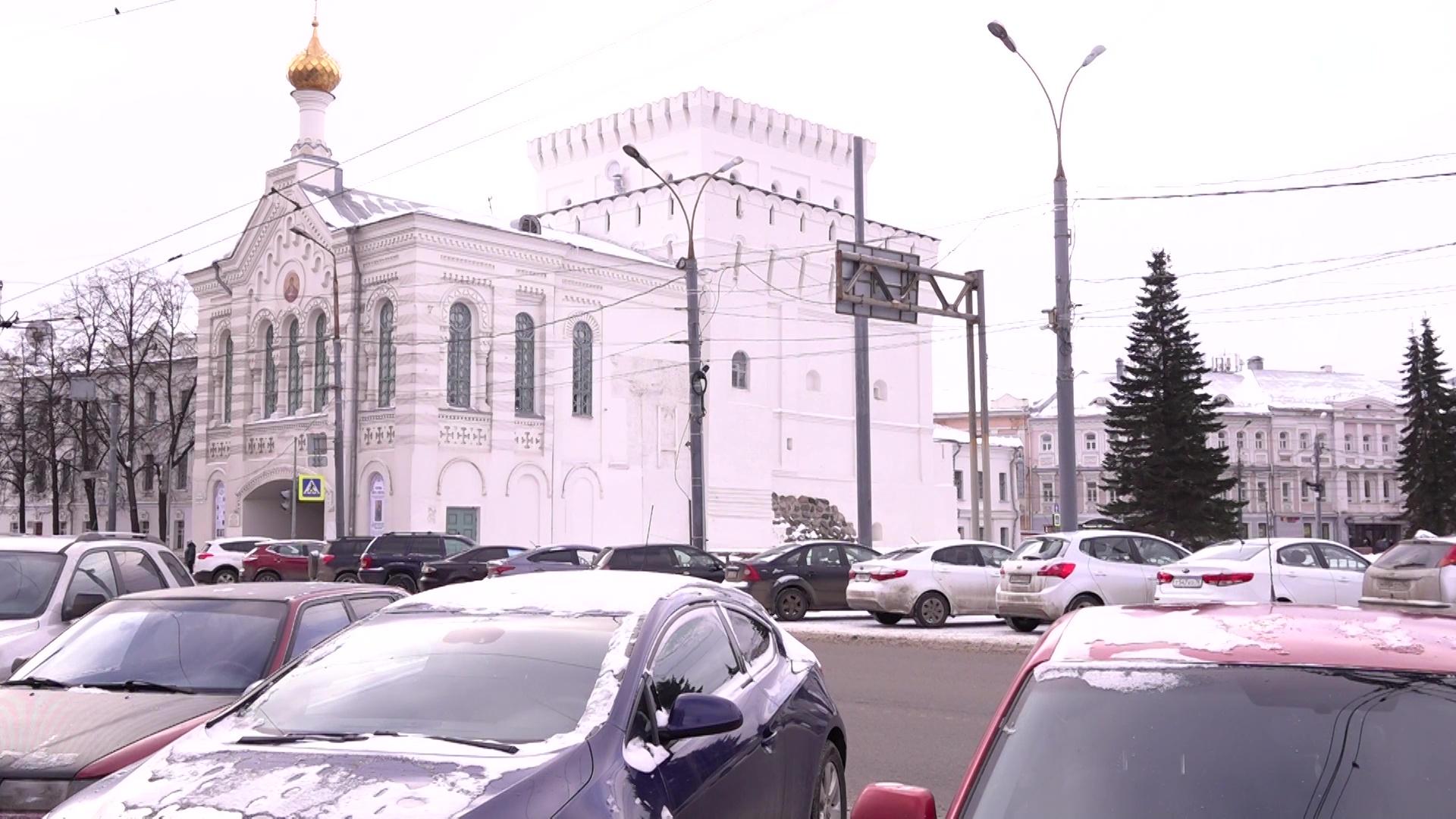 В Ярославле центр развития туризма приступил к разработке нового мобильного приложения