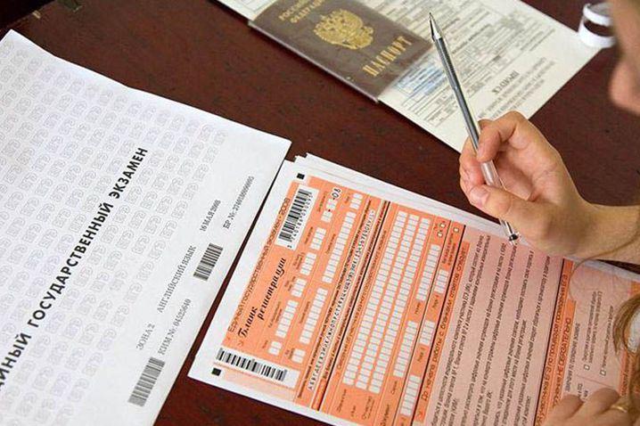 В Минобрнауки России рассказали, какое минимальное количество баллов нужно будет набрать на ЕГЭ в следующем году