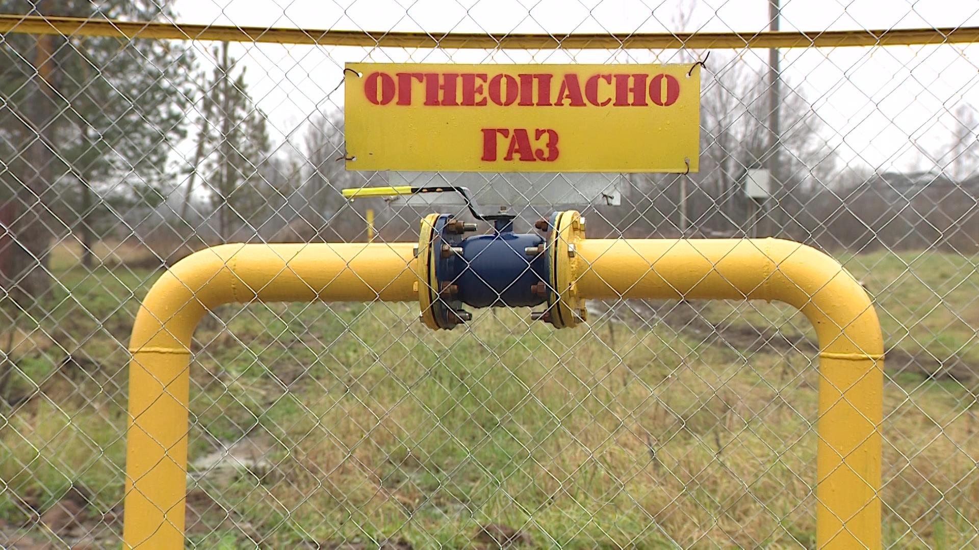 В газификацию Ярославской области инвестируют полмиллиарда рублей