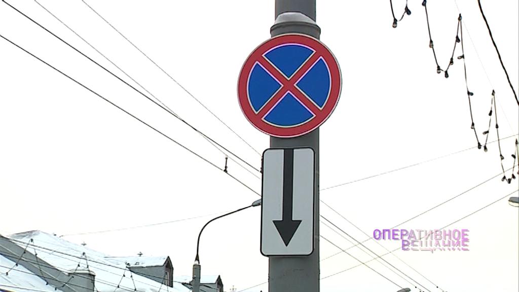 На одной из улиц Ярославля вводят односторонние движение