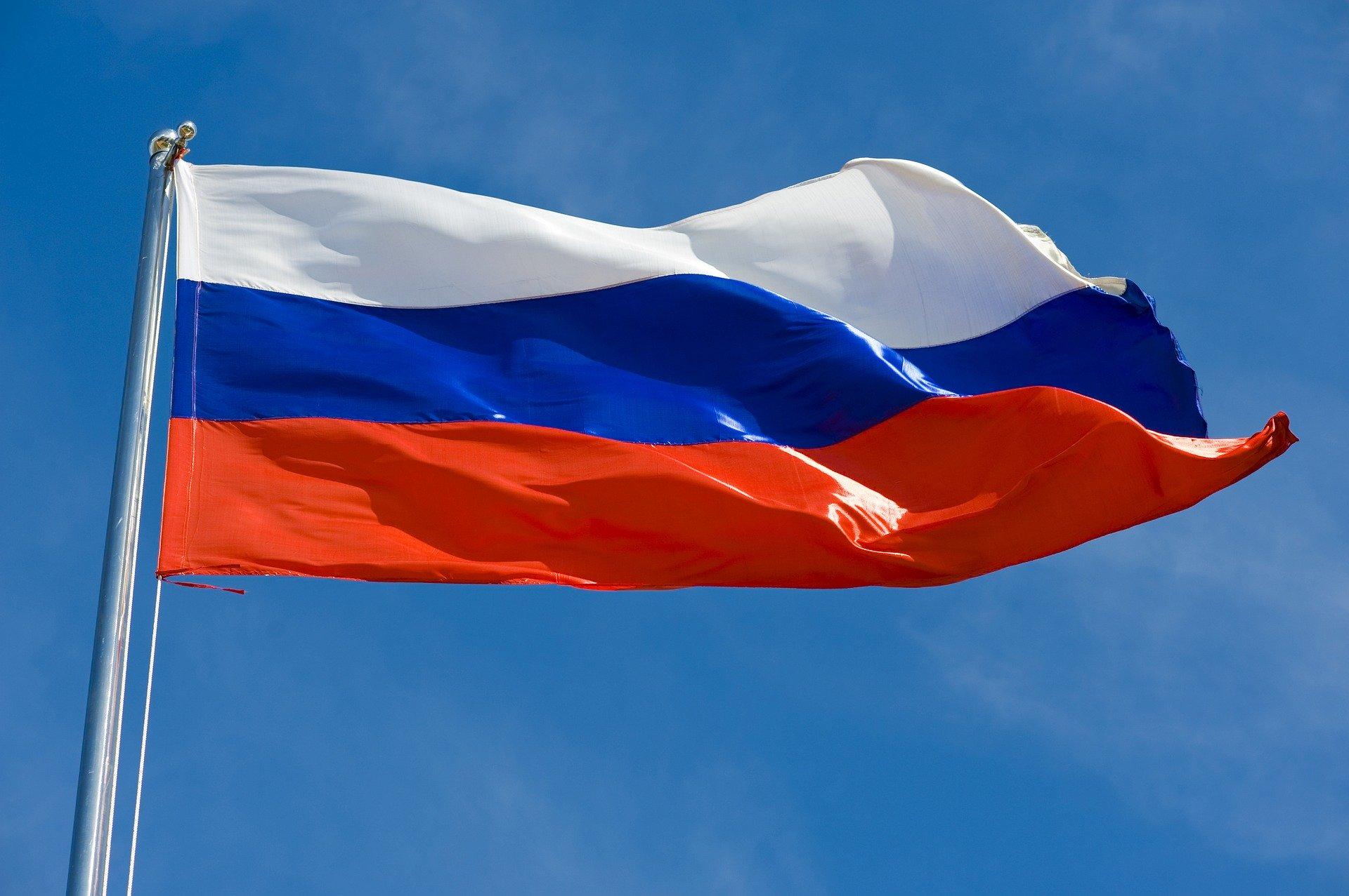 Ярославцы ставят на аватарки триколоры в честь Дня российского флага