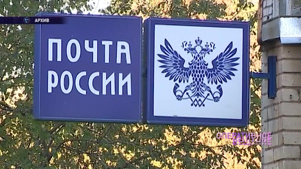 В Ярославской области на трассе загорелся автомобиль Почты России: инцидент на обслуживании клиентов не отразится