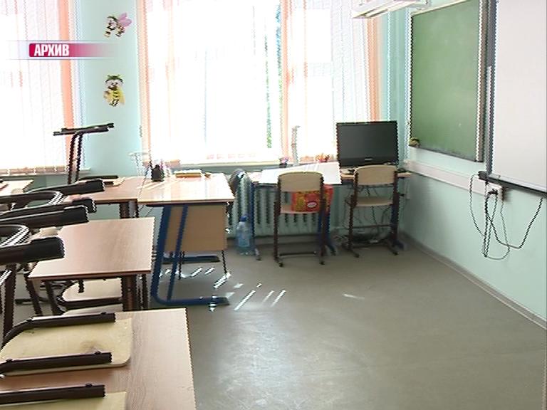 17 классов и одна школа целиком переведены на дистанционное обучение в Ярославской области