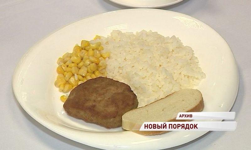 В Ярославской области начался мониторинг питания в школах