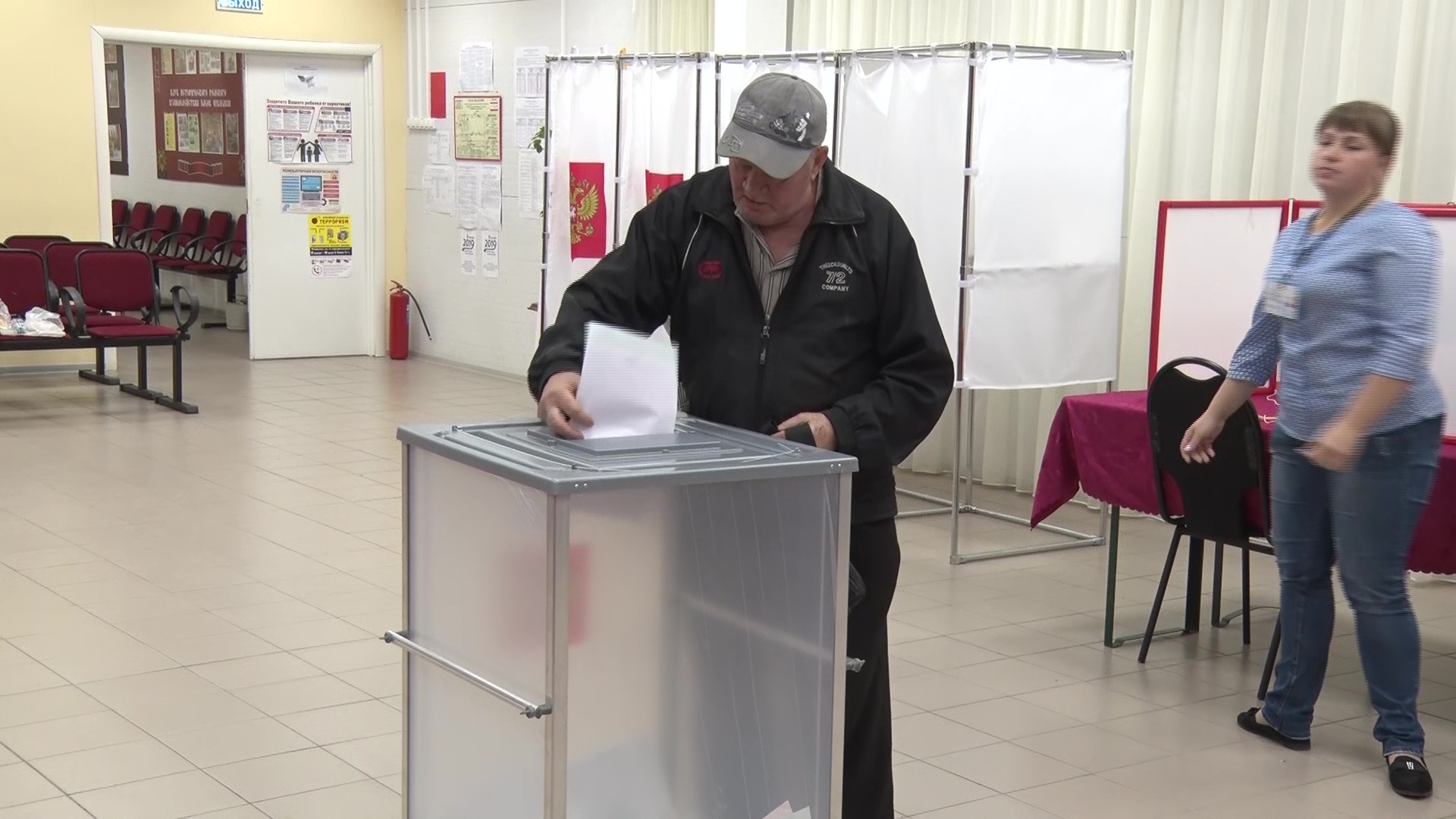Мышкинский район показал самую высокую явку на выборах