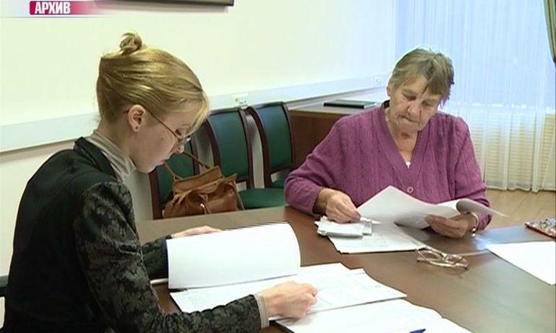 В Ярославской области пройдет день бесплатной юридической помощи