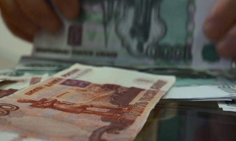 Ярославцам расскажут, как не попасться на уловки нелегальных финансовых организаций