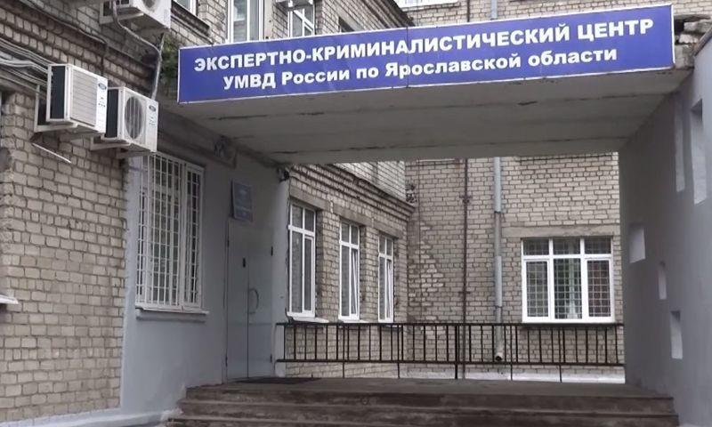 В Ярославле задержали мужчину, у которого нашли более двух килограммов наркотиков