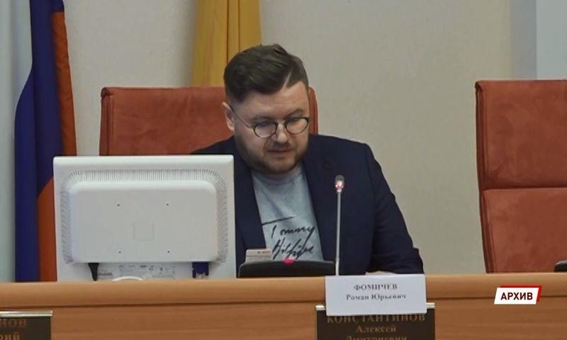 Депутата Яроблдумы Романа Фомичева отправили под домашний арест