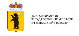 Портал органов государственной власти